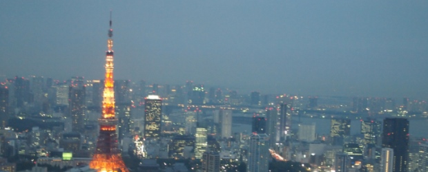 Tokyo skyline. ITWC photo