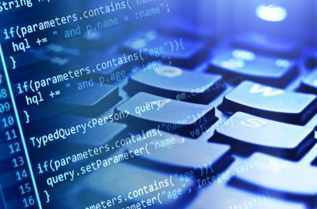 INSIDE software code 1