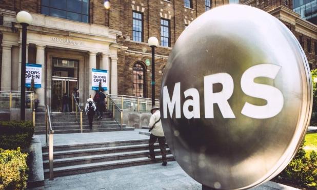 MaRS tech nology hub medical research
