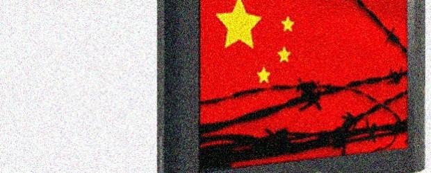 Online censorship China, Greatfire