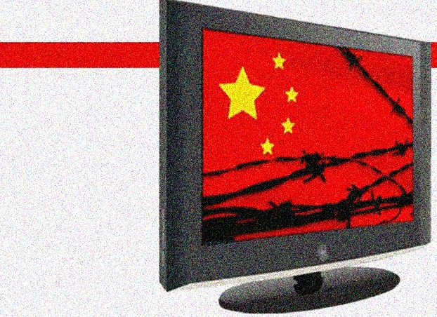 Online censorship China, Greatfire