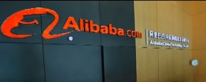 Alibaba e-commerce cloud