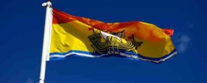Photo of flag of New Brunswick