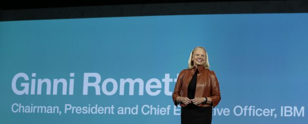 Ginny Rometty at CES 2016