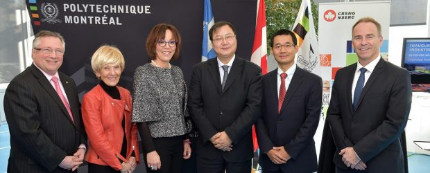 polytechnique montreal huawei partnership