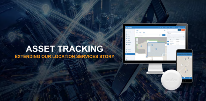 HPE Asset Tracking