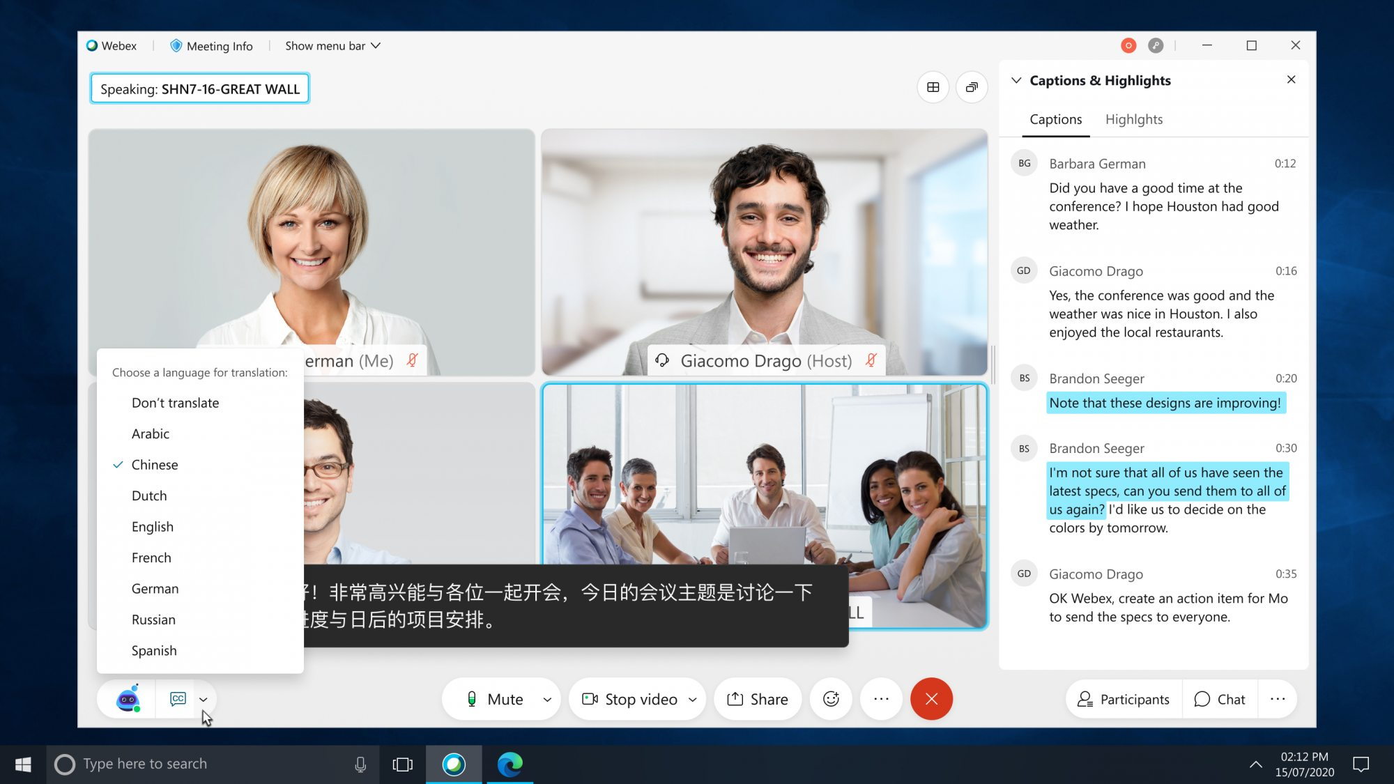 Microsoft real time captions in online meetings